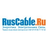Портал RusCable.Ru